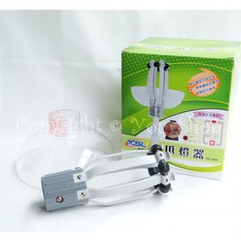 【YourShop】TSL新潮流爪燈器/燈泡裝卸器乾溼清潔組(3米桿)