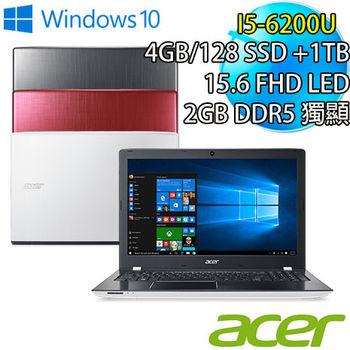 Acer 宏碁 E5-575G-54MP(白) 54N3(紅)  58KH(黑)15.6吋 i5-6200U 128SSD+1TB 獨顯NV940MX 2GB 強悍戰鬥筆電