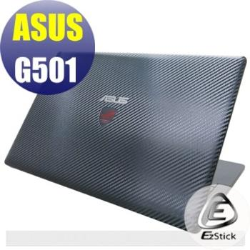 【EZstick】ASUS G501 系列專用 Carbon立體紋機身膜 (DIY包膜)