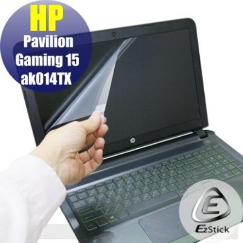 【EZstick】HP Pavilion Gaming 15 ak014TX 系列專用 靜電式筆電LCD液晶螢幕貼 (可選鏡面或霧面)