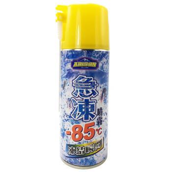 【ARISON】凍結瞬間急凍殺蟑噴霧特大瓶450ml(6瓶入 )