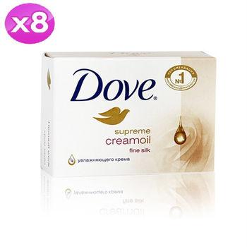 【美國  Dove】香皂(極緻滋潤) 135g 8入組