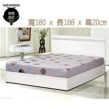 【顛覆設計】百搭必備6尺雙人加大床底-三分板(純白色)
