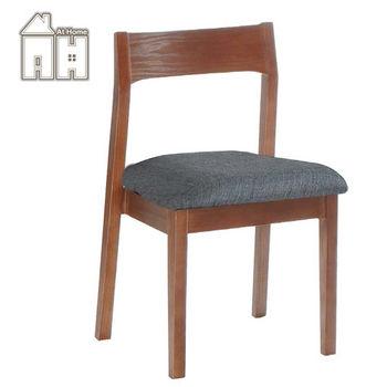 【AT HOME】布蘭妮胡桃布餐椅(2色可選)