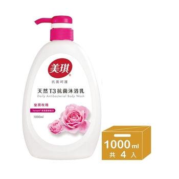 美琪天然T3抗菌沐浴乳 (京都櫻花)(1000ml x4入)