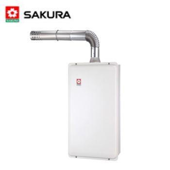 【櫻花】SH-1691強制排氣屋內大廈型浴SPA數位恆溫熱水器 16L