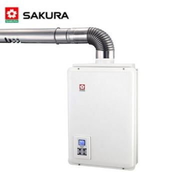 【櫻花】SH-1680 屋內型強制排氣數位平衡熱水器 16L