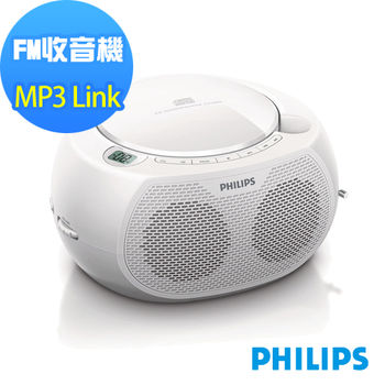 福利品《飛利浦》手提CD播放機(白色)AZ100W