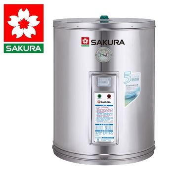 【櫻花】 EH0800S6儲熱式電熱水器 220V (8加侖-直掛式)