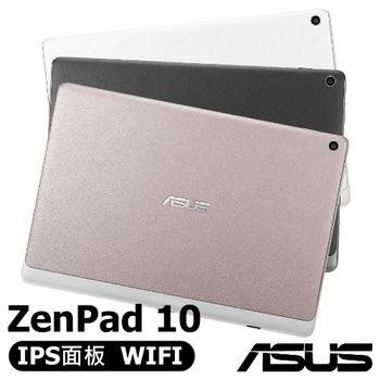ASUS 華碩 ZenPad 10 Z300M 10.1吋四核平板