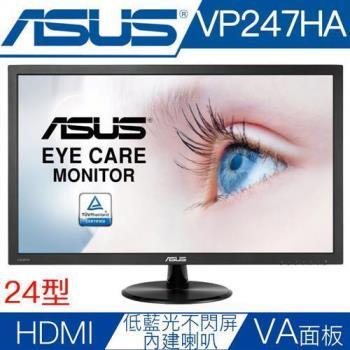 ASUS 華碩 VP247HA 24型  不閃屏低藍光顯示器