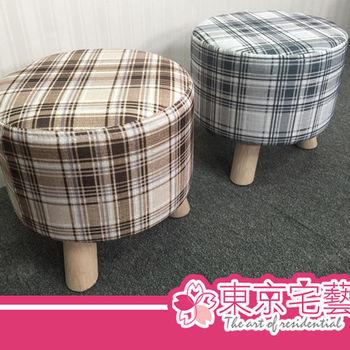 東京宅藝 無印風多功能布丁椅凳(穿鞋椅/兒童椅/沙發腳椅)