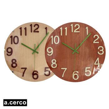 【a.cerco】立體數字凸玻璃造型鐘 (兩色)