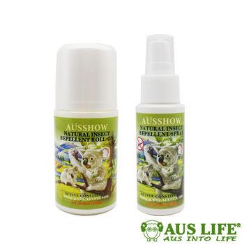 【AUS LIFE】澳思萊二隻考拉熊-天然草本防蚊組