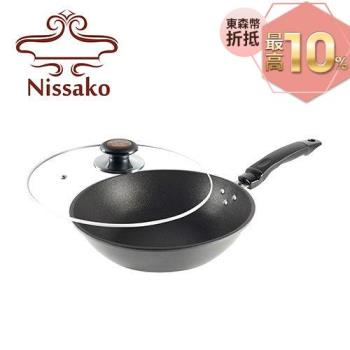 【台灣製造】Nissako 遠紅外線陶瓷不沾鍋 30cm 平底鍋