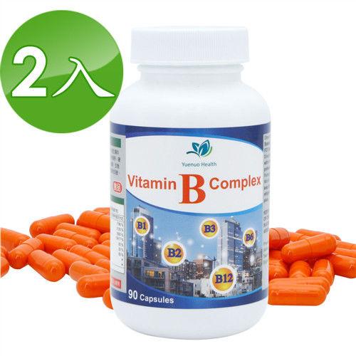 【約諾】康體膠囊高單位綜合維他命B群(90顆/瓶)2入組