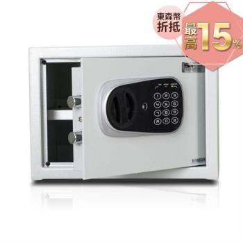 小型簡美型保險箱(25FD)金庫/防盜/電子式密碼鎖/保險櫃