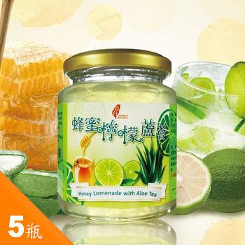 珍台在地嚴選蜂蜜檸檬蘆薈(5瓶)