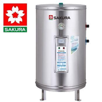 【櫻花】EH2000S4儲熱式電熱水器 220V (20加侖-直立式)