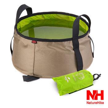 Naturehike 輕量耐磨折疊洗臉盆儲水盆水桶-10L(附收納袋) 兩色
