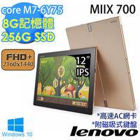 Lenovo 聯想 ideapad MIIX ^#45 700 ^#45 12ISK 80