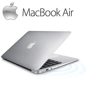 【加碼送】Apple MacBook Air 13.3吋 i5雙核 1.6GHz 8G 128G SSD (MMGF2TA/A)