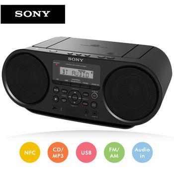 送好禮《SONY》NFC藍牙音樂播放器 ZS-RS60BT