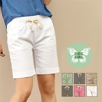 CASUAL GIRL「陽光女孩」棉麻休閒短褲 (白色)