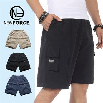 【NEW FORCE】輕薄透氣速乾多口袋工作短褲(1入-黑色) XL-3XL