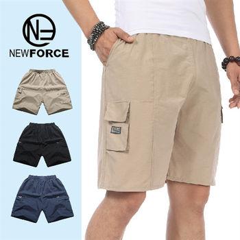 【N.F】XL-3XL輕薄透氣速乾多口袋工作短褲(3色可選)  ★經典三色,卡其、深藍、黑色,怎麼搭配都帥氣挺拔