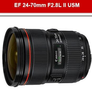 『贈UV+LENS PEN』【Canon】EF 24-70mm f/2.8L II USM(公司貨)