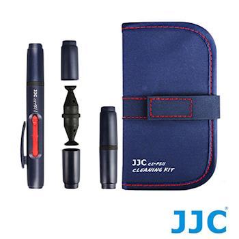 JJC CL-P5 II 拭鏡筆組合包(另附兩組備用清潔頭)