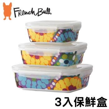 【French Bull】Ziggy系列-普普幸福點點陶瓷保鮮盒3入組