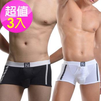 【King Style】3入組 男性囊袋向上四角內褲 PL-C4729 黑 / 白 / 藍
