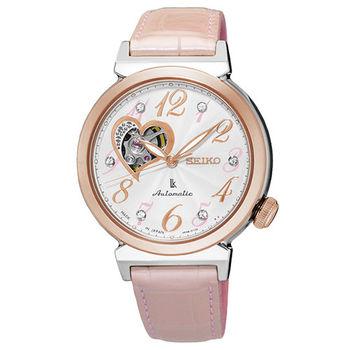 SEIKO LUKIA 甜蜜愛戀時尚女用愛心機械腕錶-34mm/4R38-01C0P(SSA842J1)
