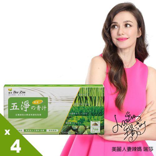 【BeeZin康萃】艾莉絲代言 五淨?青汁強效代謝x4盒組(15g/包 ; 7包/盒)
