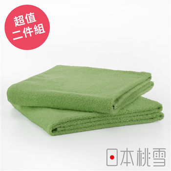 日本桃雪飯店毛巾超值兩件組(抹茶綠)