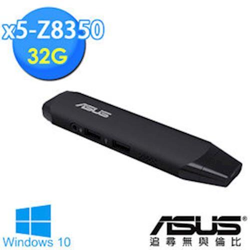 ASUS 華碩 TS10-8356YVA Vivostick  四核 Win10 口袋迷你電腦棒 黑