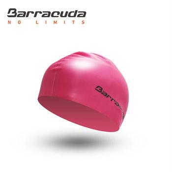 美國巴洛酷達Barracuda成人矽膠泳帽-粉