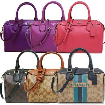 【COACH】新款金釦裝飾PVC/皮革手提斜背兩用波士頓包(5款任選)