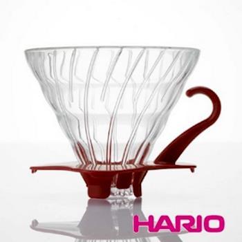 HARIO V60紅色02玻璃濾杯1~4杯 / VDG-02R