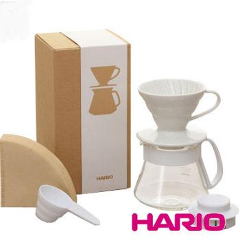 HARIO V60白色濾杯咖啡壺組 / VDS-3012W