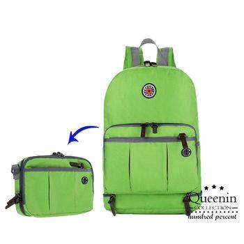 DF Queenin日韓 - 休閒機能輕量折疊後背包