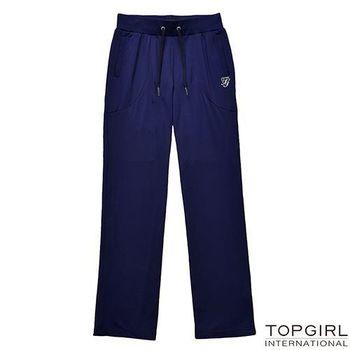 【TOP GIRL】純色極簡POLY針織休閒長褲-女(丈青藍)