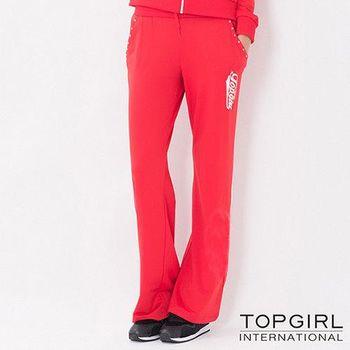 【TOP GIRL】原彩字母連帽POLY針織長褲-女(火熱紅)