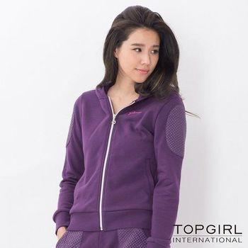 【TOP GIRL】原色拼接修身連帽針織外套-女(深情紫)