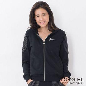 【TOP GIRL】原色拼接修身連帽針織外套-女(神祕黑)