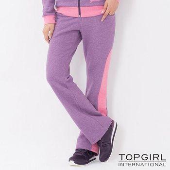 【TOP GIRL】亮麗女孩刷毛針織剪接長褲-女(麻花紫)