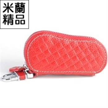 【米蘭精品】鑰匙包男女皮套汽車遙控時尚編織紋真皮8色