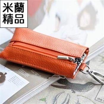 【米蘭精品】鑰匙包男女皮套韓版時尚多功能真皮汽機車10色
